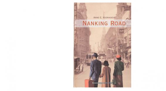 Ziska_Nanking_Road_blog