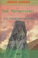 cover-mars-02k